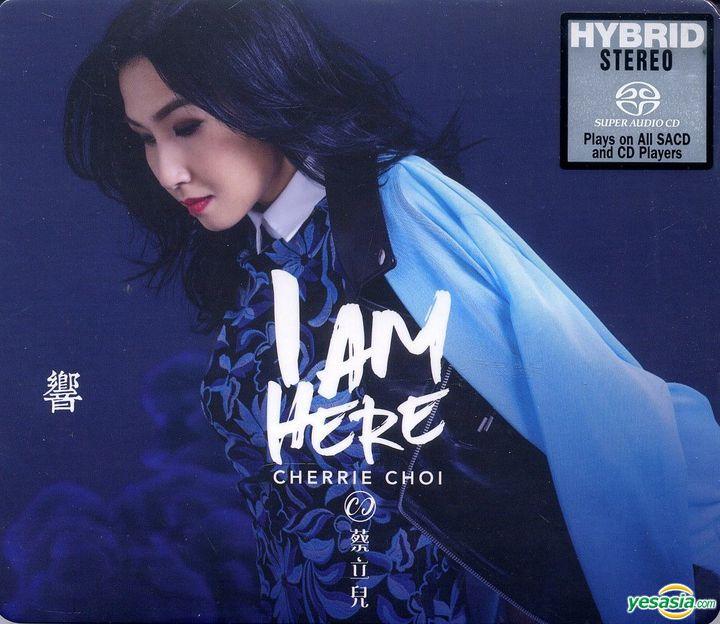 蔡立兒 (Cherrie Choi) – 響 (2016) SACD DSF