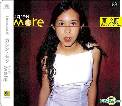 莫文蔚 (Karen Mok) – 莫文蔚精選 (2017) SACD ISO