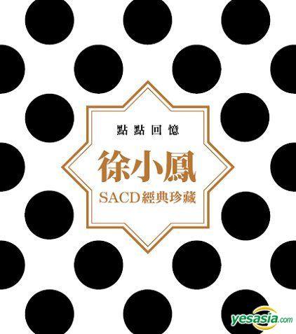 徐小鳳 (Paula Tsui) – 點點回憶 五碟套裝 (2016) SACD ISO