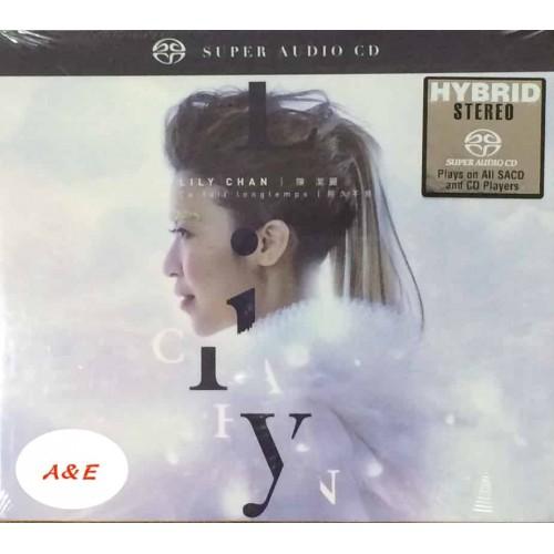 陳潔麗 (Lily Chan) – 好久不見 (2016) SACD ISO