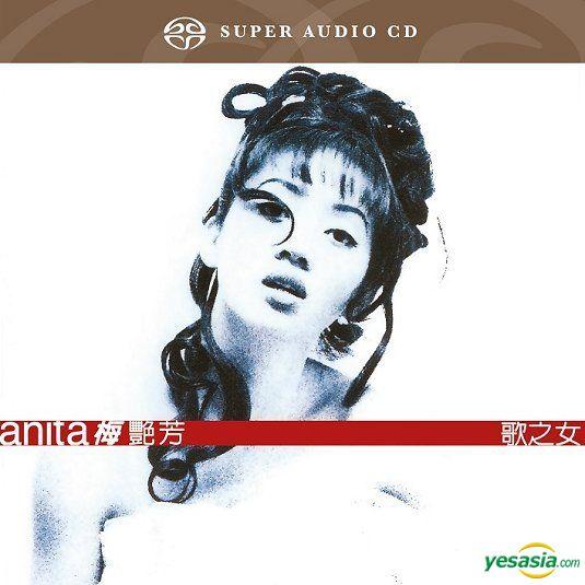 梅艷芳 (Anita Mui) – 歌之女 (2017) SACD ISO