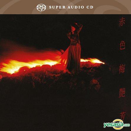 梅艷芳 (Anita Mui) – 赤色梅艷芳 (1983/2014) SACD ISO