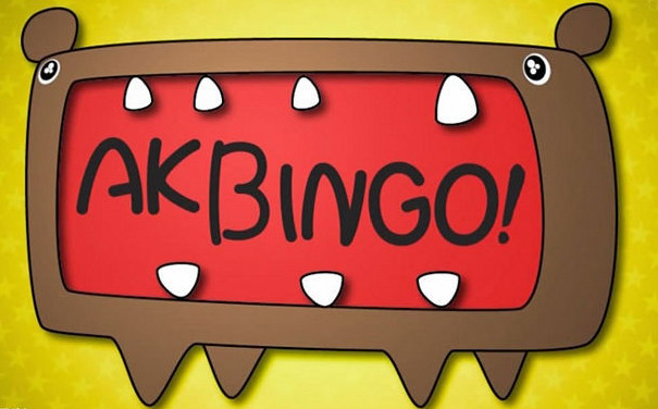 AKBINGO! – 2017.11.28 – #469 [MPEG2 / HDTV]