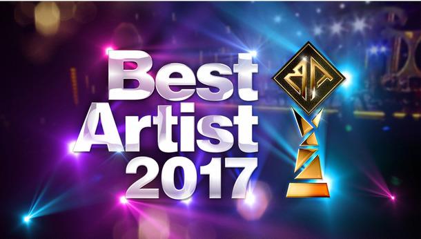 日テレ系音楽の祭典 ベストアーティスト NTV Best Artist – 2017.11.28