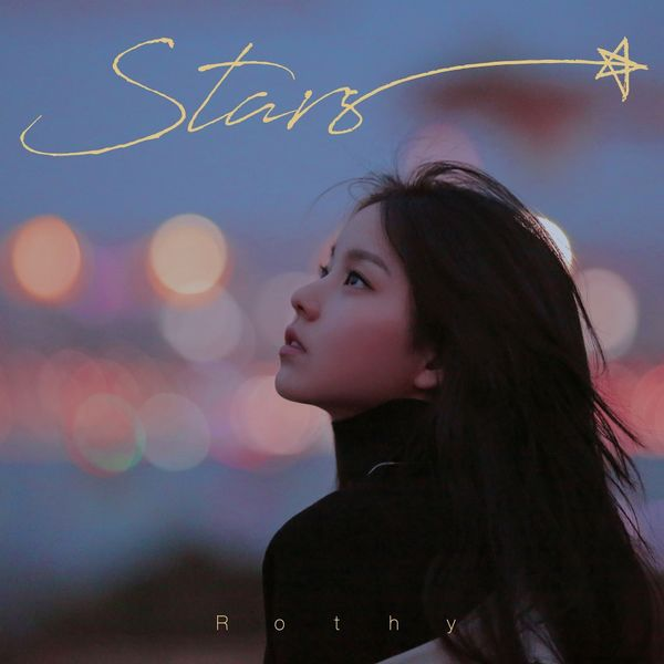 로시 (Rothy) – Stars [Single] [FLAC + MP3 320 / WEB] [2017.11.09]