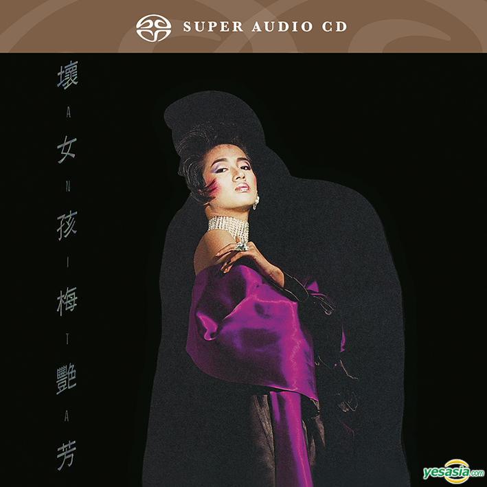 梅艷芳 (Anita Mui) – 壞女孩 (1985/2014) SACD ISO