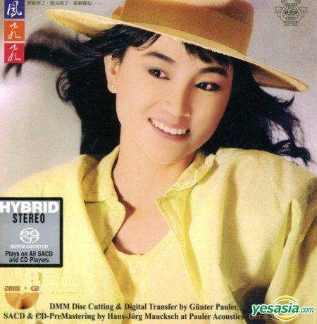 鳳飛飛 (Fong Fei Fei) – 掌聲響起 (1986/2015) SACD ISO
