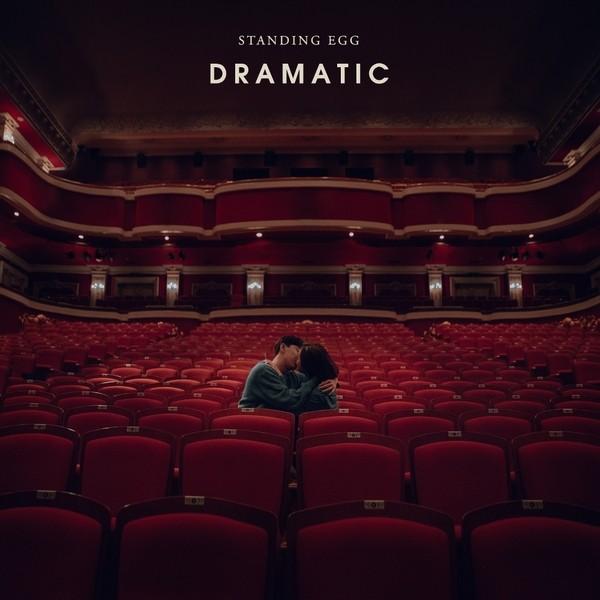 Standing Egg (스탠딩 에그) – Dramatic [MP3 / 320 / WEB] [2017.12.01]