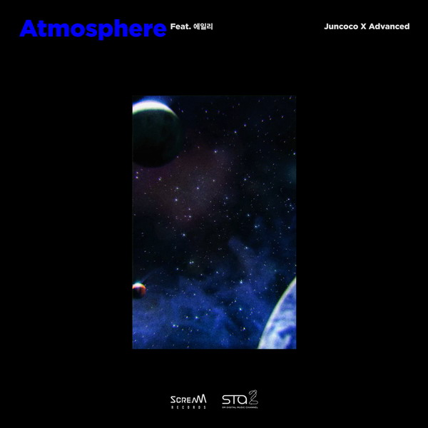 Juncoco X Advanced – Atmosphere [Single] [FLAC + MP3 320 / WEB] [2017.11.17]