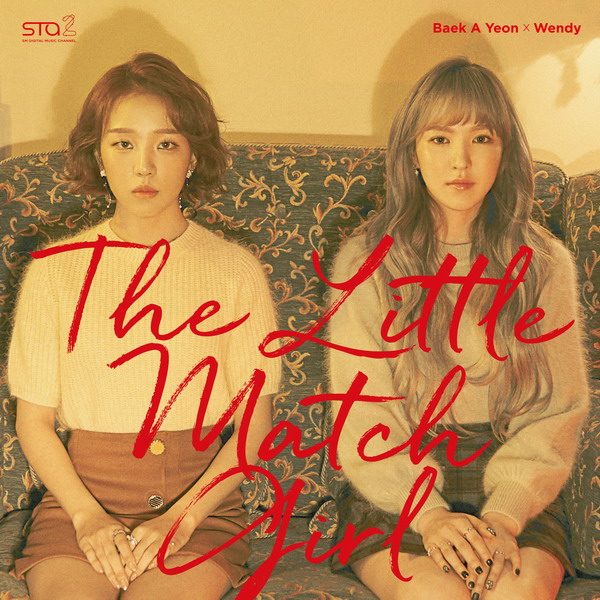 Baek Ah Yeon, Wendy – The Little Match Girl [Single] [FLAC + MP3 320 / WEB] [2017.12.01]