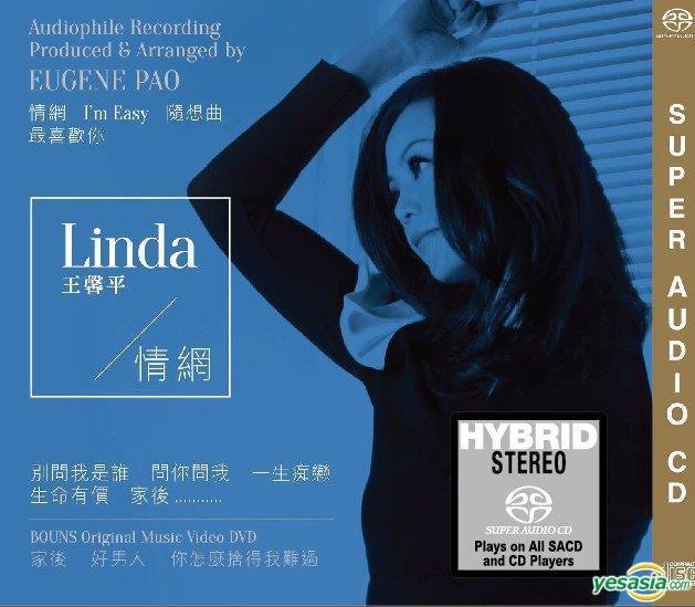王馨平 (Linda Wong) – 情網 (2015) SACD ISO
