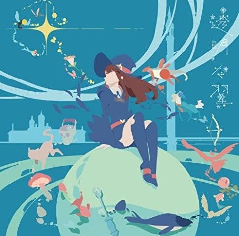 大原ゆい子 (Yuiko Ohara) – TVアニメ「リトルウィッチアカデミア」第2クールエンディングテーマ「透明な翼」 [Single] [FLAC / 24bit Lossless/ WEB] [2017.05.23]