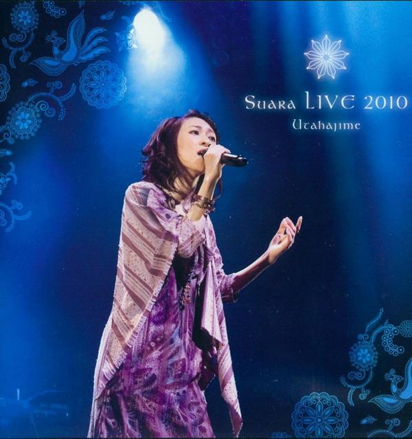 Suara – Suara LIVE 2010 ~Utahajime~ [DSF 1bit/2.8224mHz / SACD] [2010.06.23]
