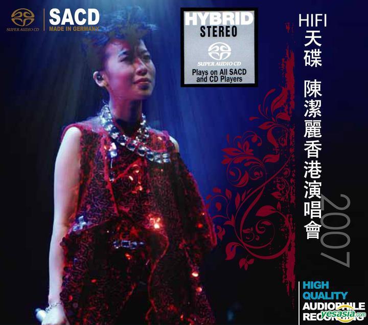 陳潔麗 (Lily Chan) – HIFI 天碟 陳潔麗香港演唱會2007 (2014) SACD ISO