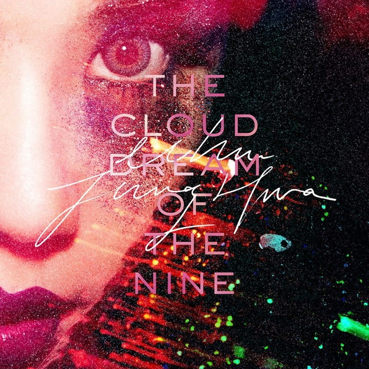 Uhm Jung Hwa (엄정화 ) – The Cloud Dream of the Nine – Second Dream [FLAC + MP3 320 / WEB] [2017.12.13]