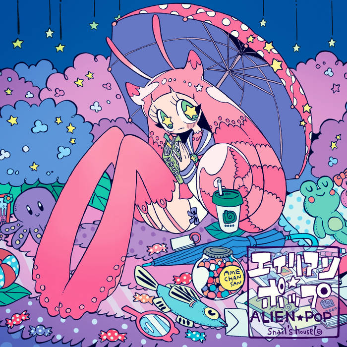 Snail's House – Alien Pop [FLAC / 24bit Lossless] [2017.11.30]
