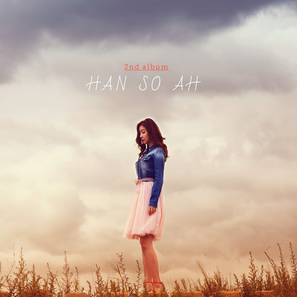 Han So Ah (한소아) – Starry Night [MP3 320 / WEB] [2017.12.15]