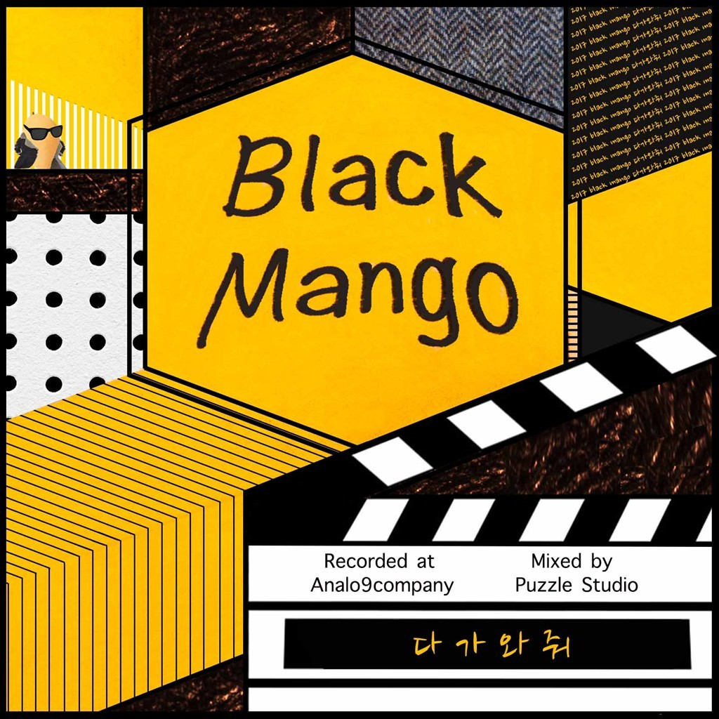 Black Mango (블랙망고) – Come On [Single] [MP3 320] [2017.12.14]