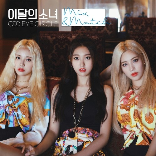 LOONA / ODD EYE CIRCLE (이달의 소녀 오드 아이 써클 ) – Mix & Match [FLAC / 24bit Lossless / WEB]  [2017.09.21]