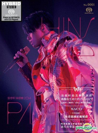 張敬軒 (Hins Cheung) – Hins Live in Passion 張敬軒演唱會2014 (2015) 3xSACD ISO