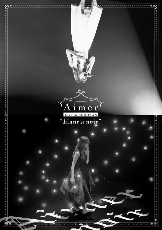 """Aimer – Aimer Live in 武道館 """"blanc et noir"""" [CD FLAC + BDRip 1080p] [2017.12.13]"""