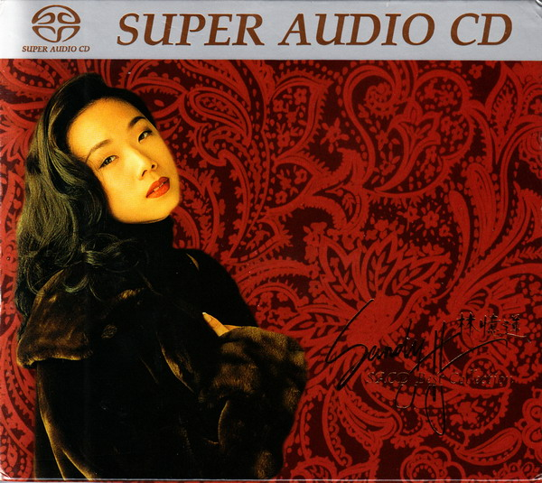 林憶蓮 (Sandy Lam) – 精選16首 SACD Best Collection (2002) SACD DFF