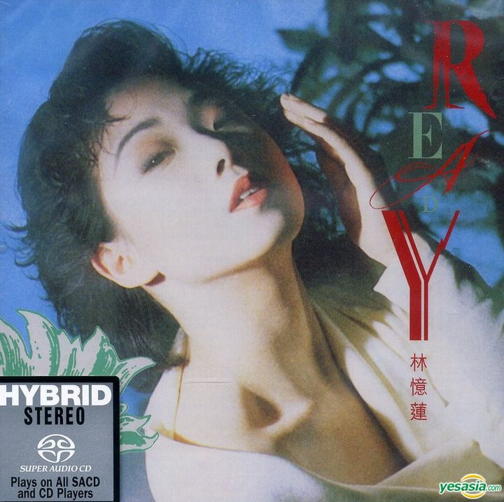 林憶蓮 (Sandy Lam) – Ready (1988/2017) SACD ISO