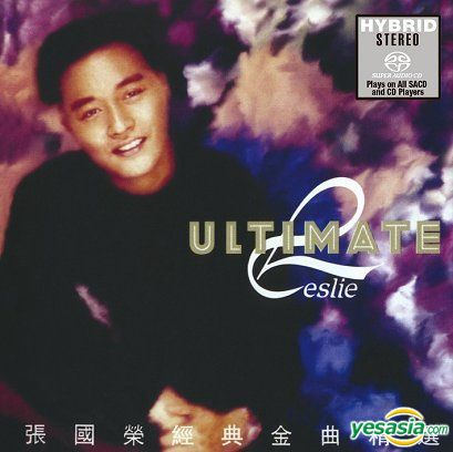 張國榮 (Leslie Cheung) – Ultimate Leslie 張國榮經典金曲精選 (2017) SACD DSF