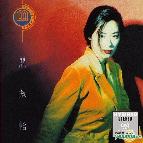 關淑怡 (Shirley Kwan) – Montage (2017) SACD DSF