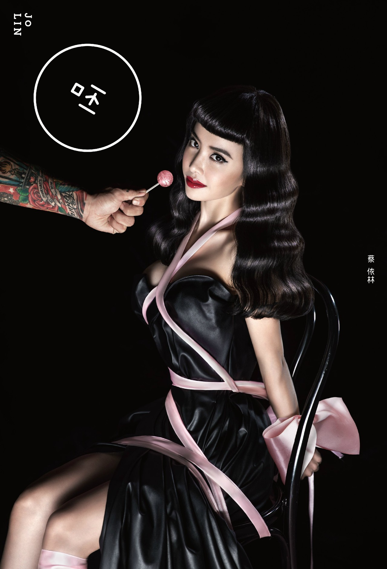 蔡依林 (Jolin Tsai) – 呸 [FLAC / 24bit Lossless / WEB] [2014.11.14]