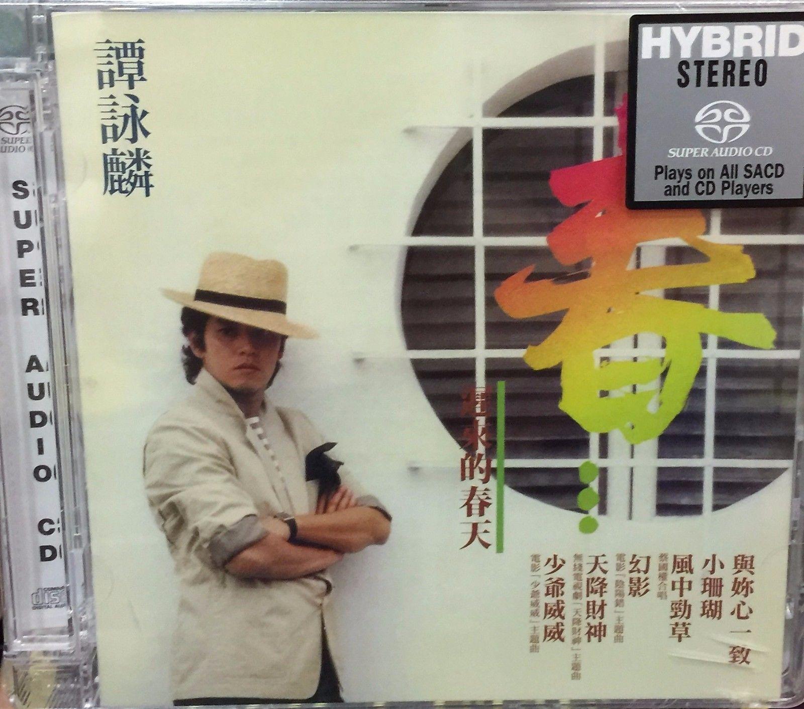Amazon. Com: jiu sheng hui pai dui (album version): alan tam: mp3.