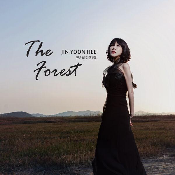 JIN YOON HEE – The Forest [WAV 24bit/96kHz]