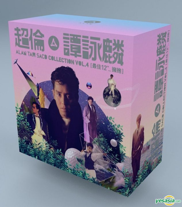 譚詠麟 (Alan Tam) – 譚詠麟 SACD Box Collection VOL.4 (2016) 6x SACD ISO