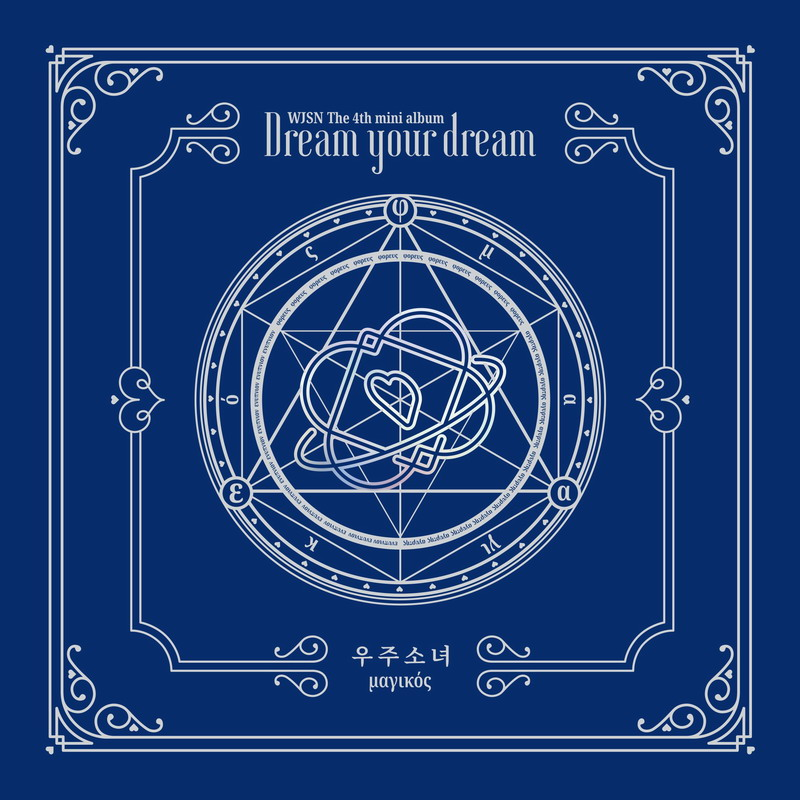 WJSN (우주소녀) – Dream Your Dream [24bit Lossless + MP3 320 / WEB] [2018.02.27]