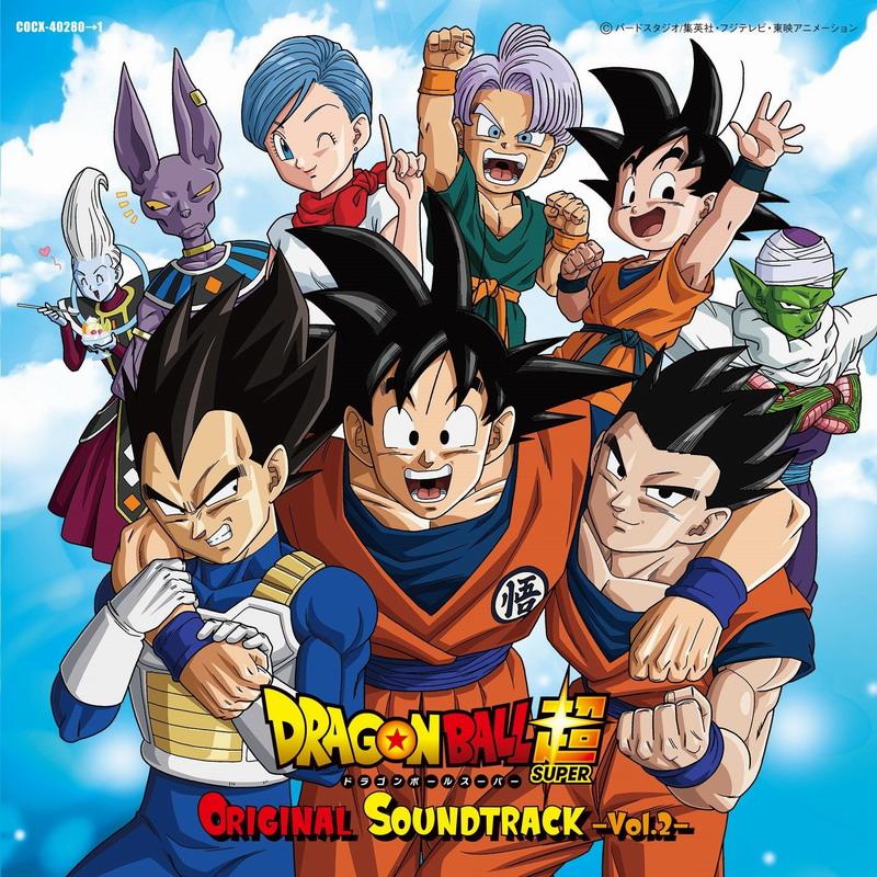 住友紀人 (Norihito Sumitomo) – ドラゴンボール超 オリジナルサウンドトラック Vol.2 (Dragon Ball Super ORIGINAL SOUNDTRACK -Vol.2-) [FLAC + MP3 320 / CD] [2018.02.28]