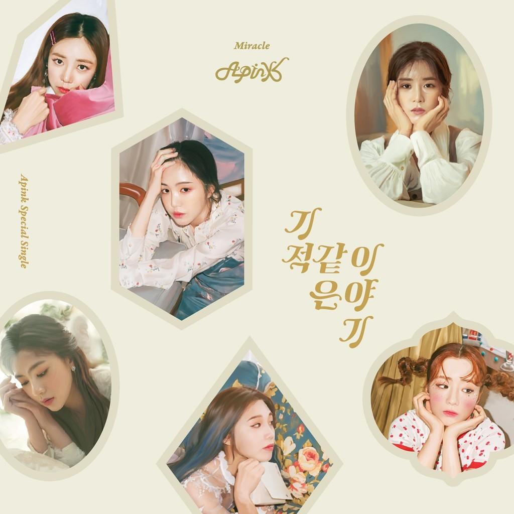 A Pink (에이핑크) – Miracle (기적 같은 이야기) [FLAC + MP3