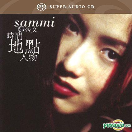 鄭秀文 (Sammi Cheng) – 時間地點人物 (2017) SACD ISO