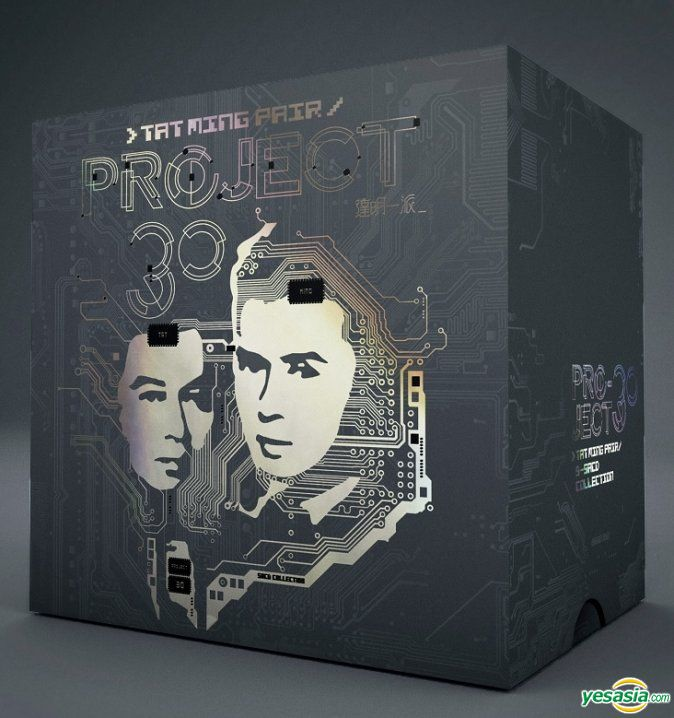 達明一派 (Tat Ming Pair) – 達明一派 Project 30 – SACD Collection Boxset [9xSACD ISO]