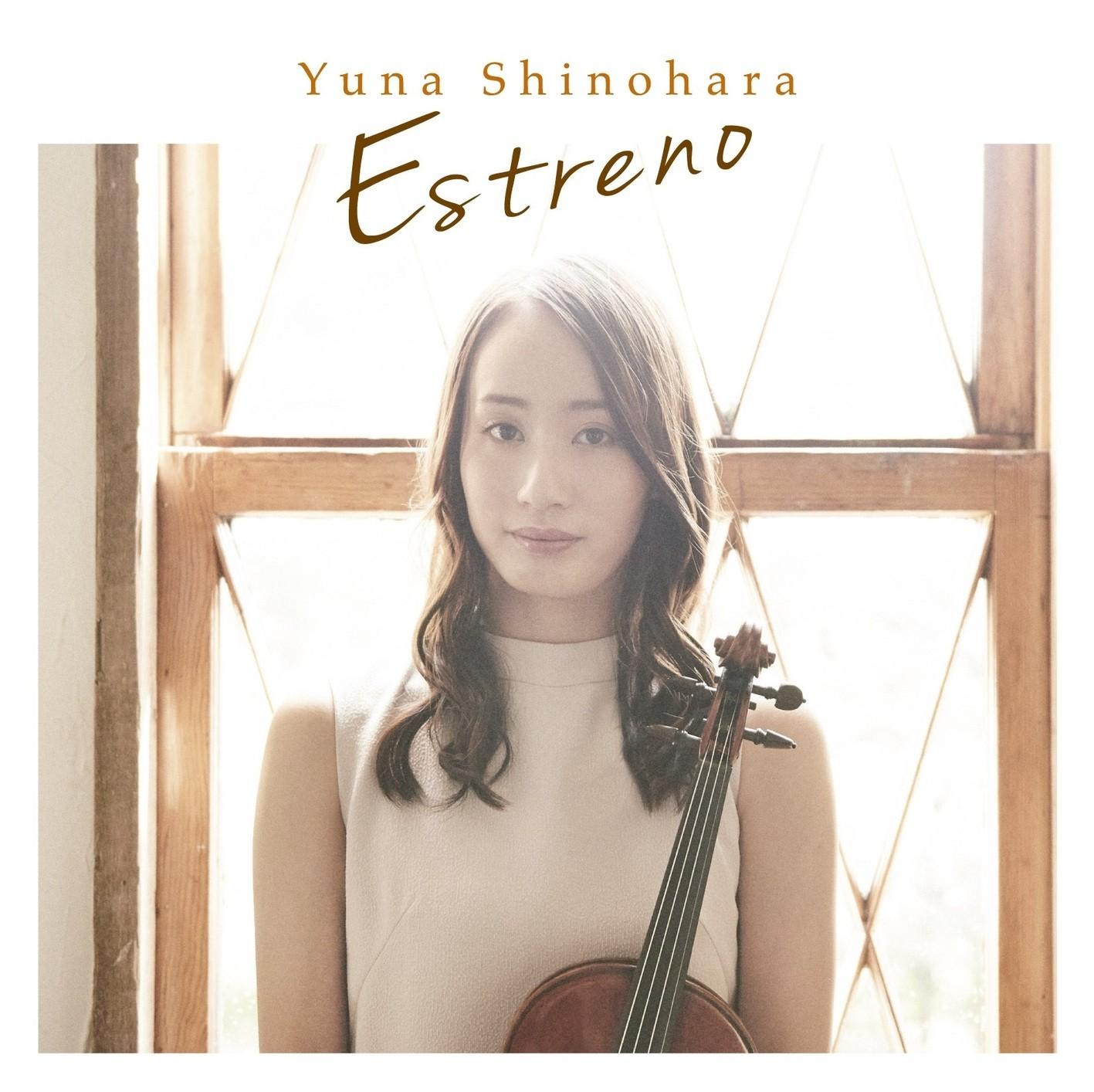 篠原悠那 (Yuna Shinohara) – Estreno [DSF 1bit/2.82mHz / WEB]  [2016.02.24]