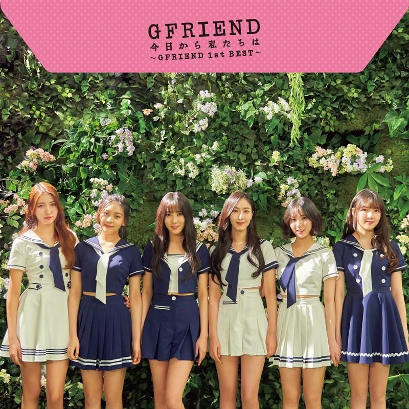 GFRIEND (여자친구) – 今日から私たちは ~GFRIEND 1st BEST~ [FLAC+ MP3 320 / CD][2018.05.23]