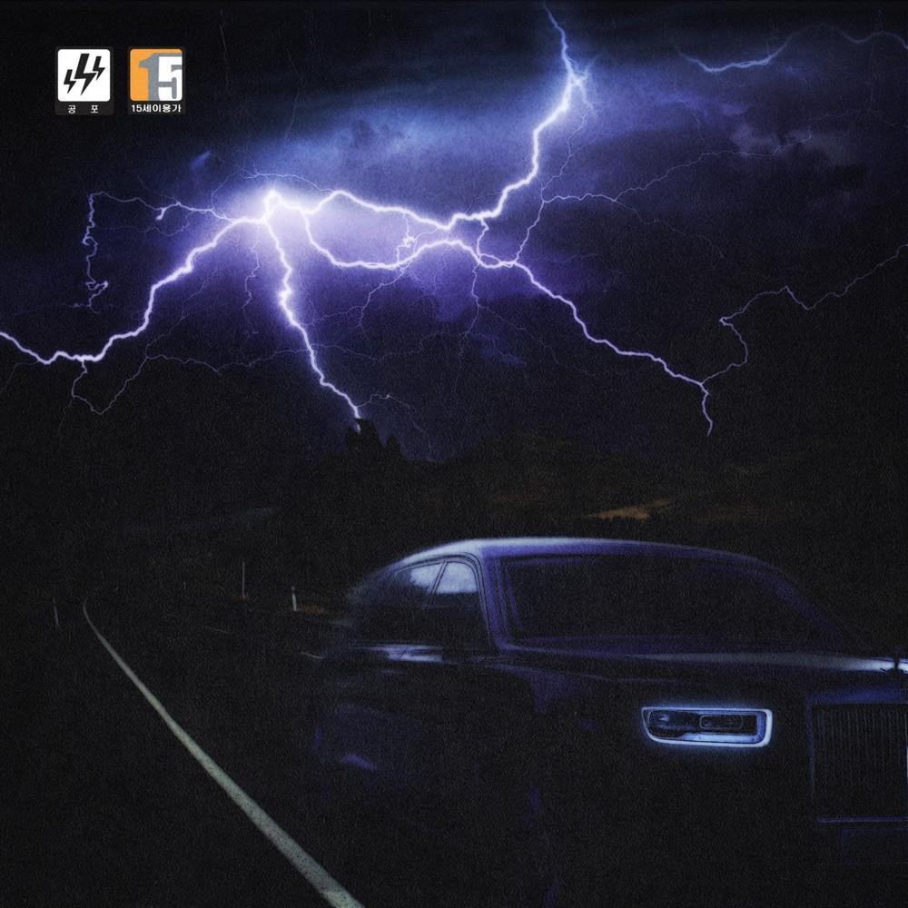 SUPERBEE (슈퍼비) – Rich Kids II (벼락부자애들 II) [FLAC + MP3 320 / WEB] [2018.06.29]