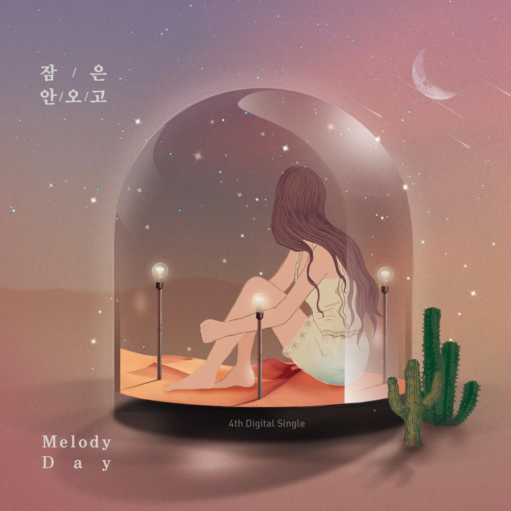 Melody Day (멜로디데이) – Restless (잠은 안 오고) [FLAC + MP3 320 / WEB] [2018.06.29]