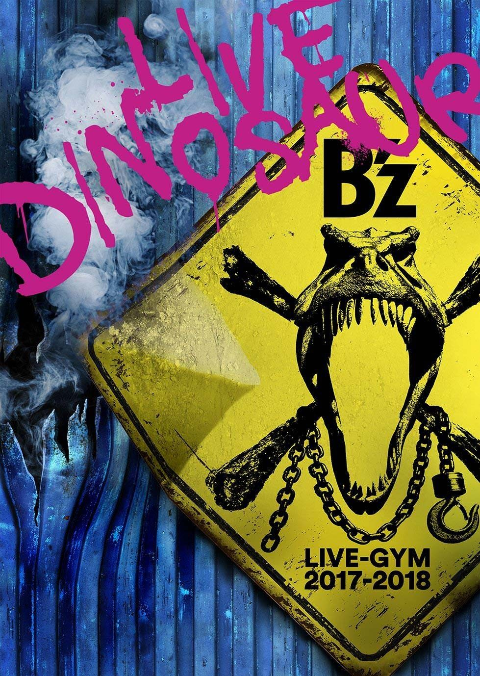 "B'z – B'z LIVE-GYM 2017-2018 ""LIVE DINOSAUR"" [MKV 720P / Blu-Ray] [2018.07.04]"