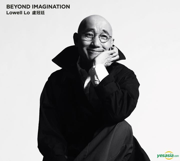 盧冠廷 (Lowell Lo) – Beyond Imagination (2015) SACD ISO