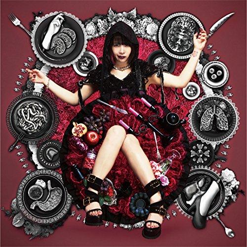 大森靖子 (Seiko Oomori) – クソカワPARTY [FLAC + MP3 320 / CD] [2018.07.11]