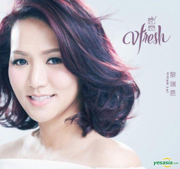 黎瑞恩 (Vivian Lai) – 感恩 (2017) SACD ISO