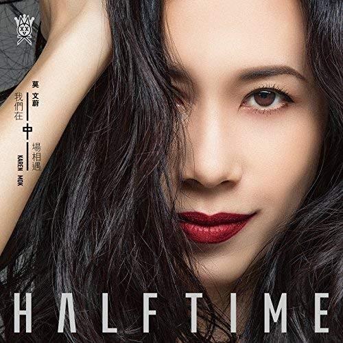 Karen Mok (莫文蔚) – HALF TIME (我們在中場相遇) [24bit Lossless + MP3 320 / WEB]  [2018.05.31]