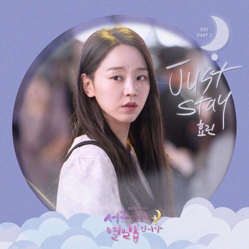 Hyolyn (효린) – Still 17 OST Part.2 (서른이지만 열일곱입니다 OST Part.2) [FLAC + MP3 320 / WEB]  [2018.08.07]