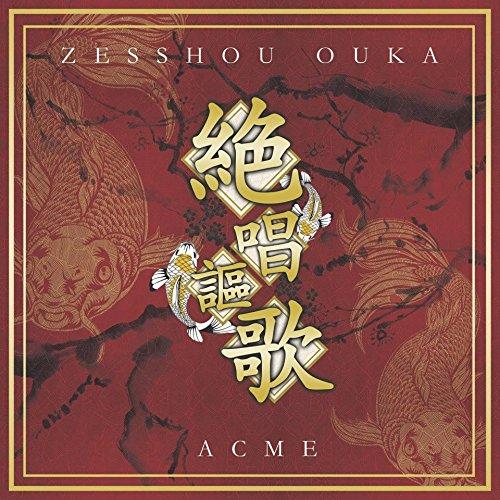 ACME (アクメ) – 絶唱謳歌 [FLAC / CD] [2018.08.08]