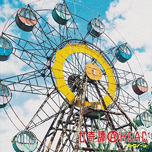 メトロノーム (METRONOME) – 廿奇譚AHEAD [FLAC + MP3 320 / CD] AHEAD [2018.07.25]